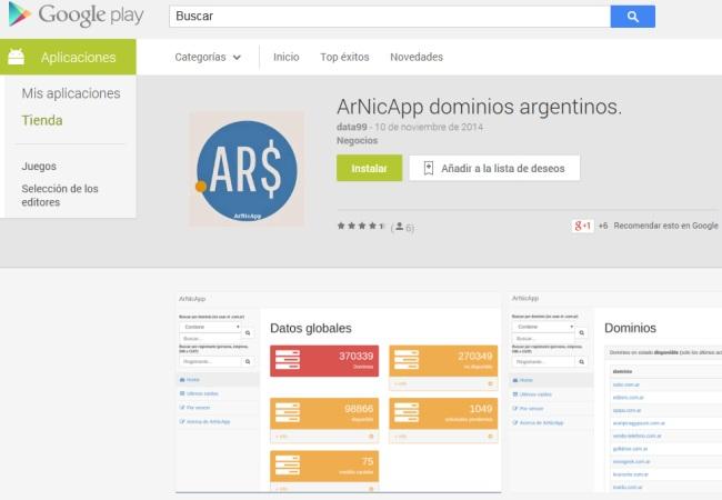 Nueva App de NIC.AR para consulta de dominios registrados